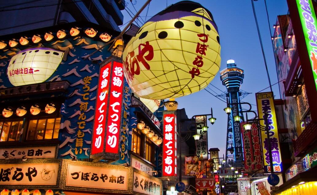 Zážitková dovolená v Japonsku s dětmi